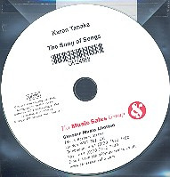 Karen Tanaka: Tanaka, K Song Of Songs Vlc/Electronics Cd