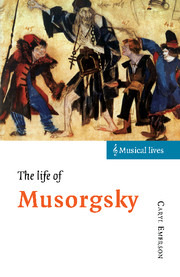 Caryl Emerson: The Life of Musorgsky