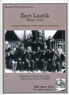 Zayt Lustik (Happy Time)