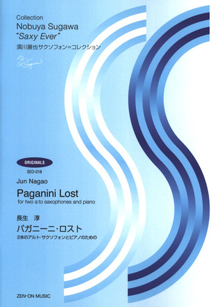 Jun Nagao: Paganini Lost