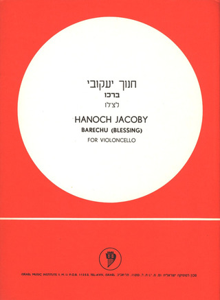 Hanoch Jacoby: Barechu (Blessing)