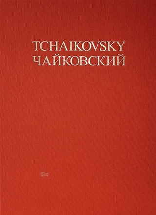 Pjotr Iljitsch Tschaikowsky: Music to the Hymn To Joy CW 62