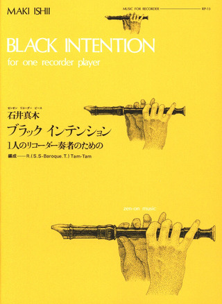 Ishii Maki: Black Intention