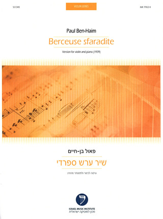 Paul Ben-Chaim: Berceuse sfaradite