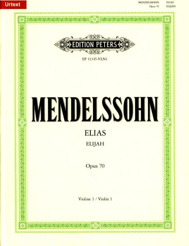 Elias Mendelsohn
