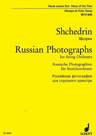 Rodion Shchedrin: Russian Photographs (1994)