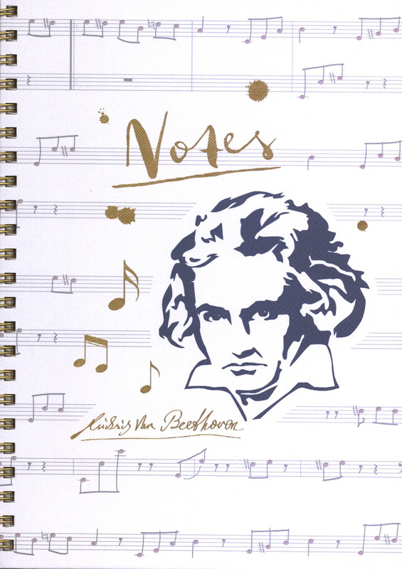 Ringbuch DIN A4  – All about music – 'Notes' Edition Beethoven