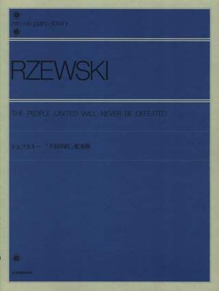 Frederic Rzewski: People united will never be defeated