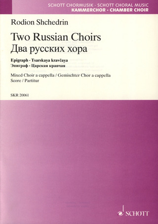 Rodion Schtschedrin: Two Russian Choirs (2008)