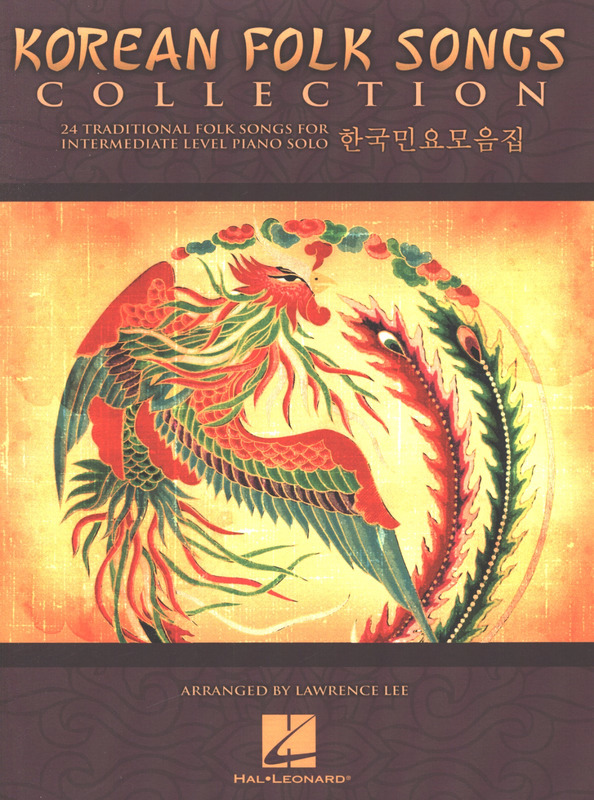 Korean Folk Songs Collection