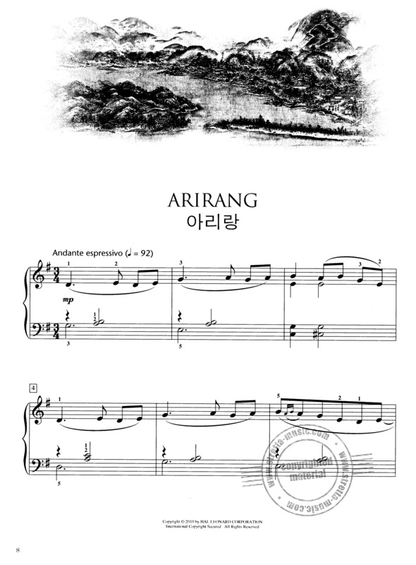 Korean Folk Songs Collection (2)