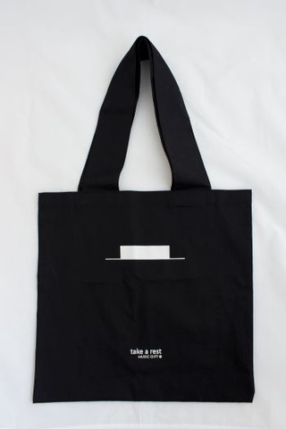 "Music Gift: MGP: Tote Bag - ""Take A Rest"""