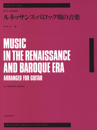 Music in the Renaissance and Baroque