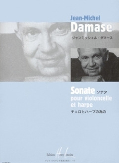 Jean-Michel Damase: Sonate