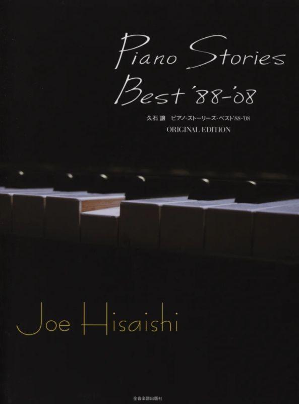 Piano Stories Best 88 08 De Hisaichi Joe Acheter Dans