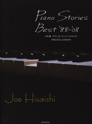 Hisaichi JOE: Piano Stories Best '88-'08