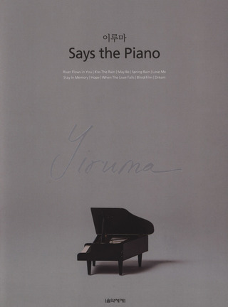 Yiruma: Says the Piano