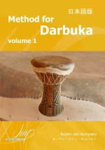Rompaey Ruben Van: Method For Darbuka 1